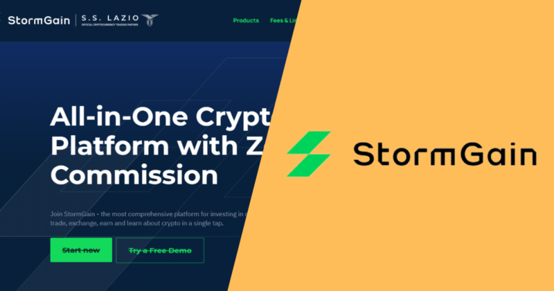 StormGain Exchange Review